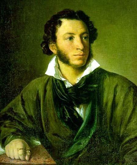 Александр Пушкин Смертина